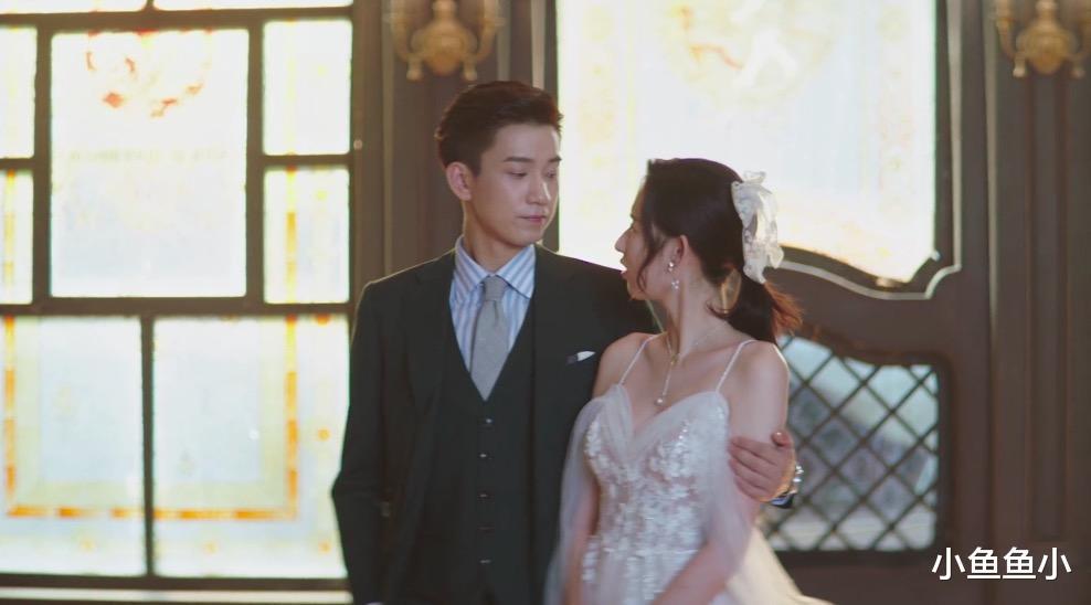 只是结婚的关系:阻力成助攻,绿茶成工具人- 电视剧资讯(娱乐新闻网)