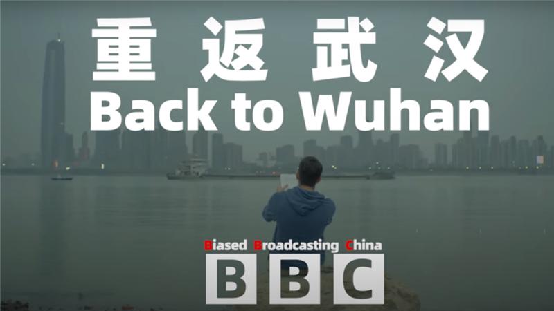 牛年第一張罰單已經開出,中國發出清晰信號!BBC慌忙作出回應-圖5