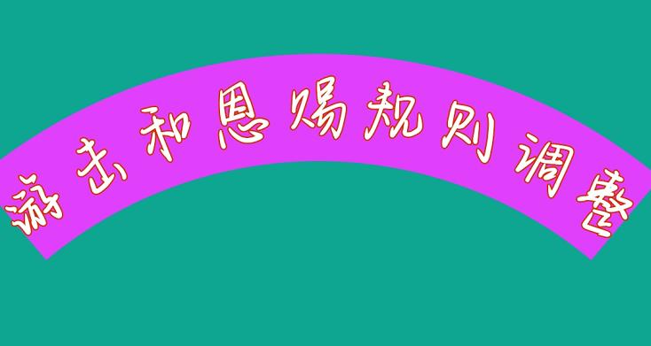 王者榮耀:輔助裝大改,即將迎來輔助榮耀,新增輔助裝備形昭之鑒!-圖2