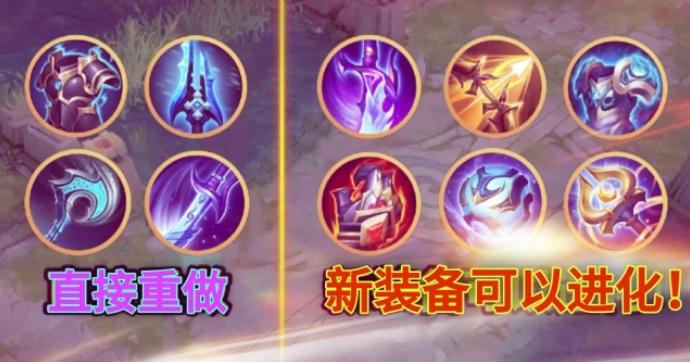 王者荣耀:S22赛季更新,7大玩法改动很重要,早点知道早点上王者!