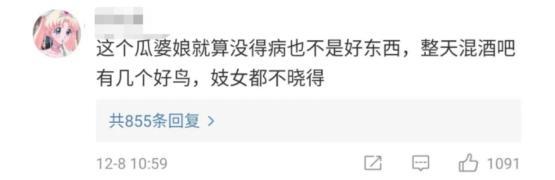 """""""被金主X生活滋潤瞭吧"""":佟麗婭獲年度之星,評論讓人大開眼界-圖10"""