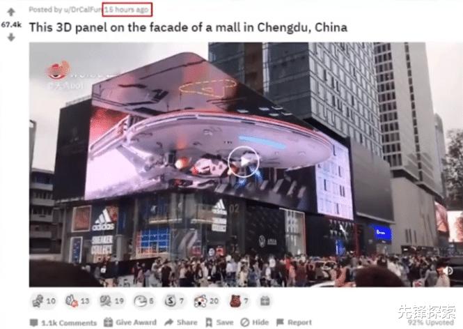 成都裸眼3D火到國外,有老外硬說是韓國首爾!沒見過世面有多尬-圖2