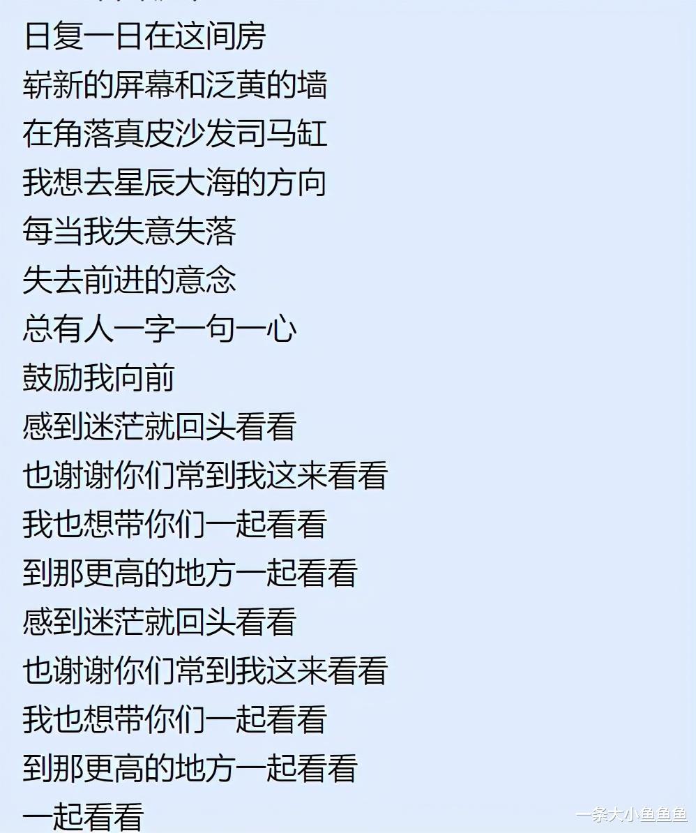 大司馬說王建國肯定聽過他的單曲,這首歌居然不是告白氣球
