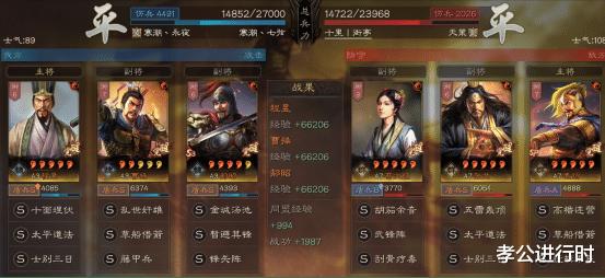 三國志戰略版:「一個把三戰玩成塔防的男人」sp袁紹專題攻略-圖8