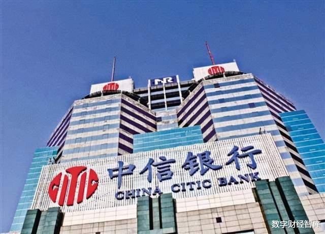 中國四大央企巨頭,每傢總資產都超過萬億,有一傢還是正部級-圖5