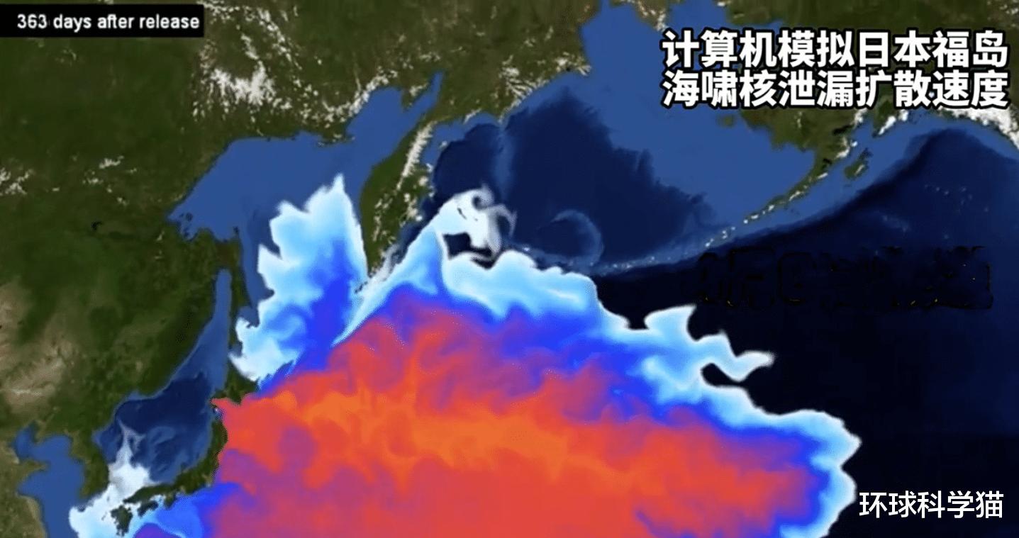 """中國""""吉林一號""""衛星:美國出現核泄漏,日本核廢水排放是巧合?-圖6"""