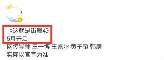 網傳《街舞4》隊長陣容,4位都在韓國出道,綜合實力不輸選手-圖3