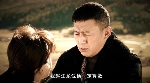 賈桂芝費盡心思解除藤殺,到最後卻求司藤給她藤殺,暴露了真面目