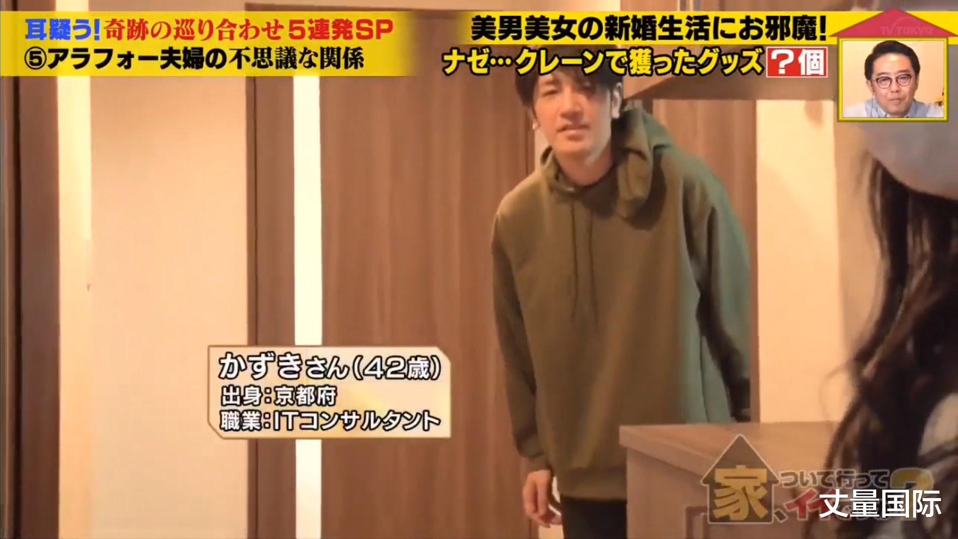 日本夫婦另類AA制婚姻生活,分床睡覺從不牽手,連做傢務都計時薪-圖4