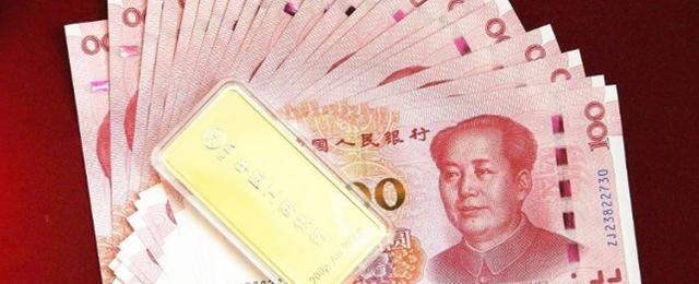 新版人民幣發行快2年瞭,為何很少有人能見到?錢都流通到哪瞭?-圖5