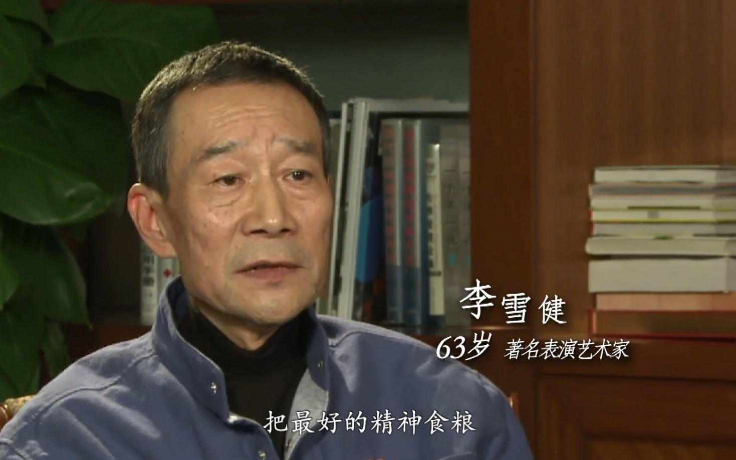 十大國傢一級演員——中國演技的天花板(男演員篇)-圖9