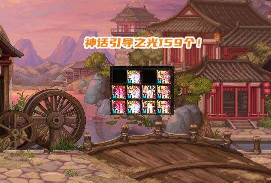 """DNF:神話""""肝帝""""現身!單號軍神出8件,已分解159件神話裝備-圖4"""