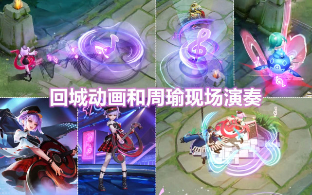 甄姬勇者升級變冰雪公主超美,青蛇白蛇武器優化好美,520新皮膚有壞消息-圖5