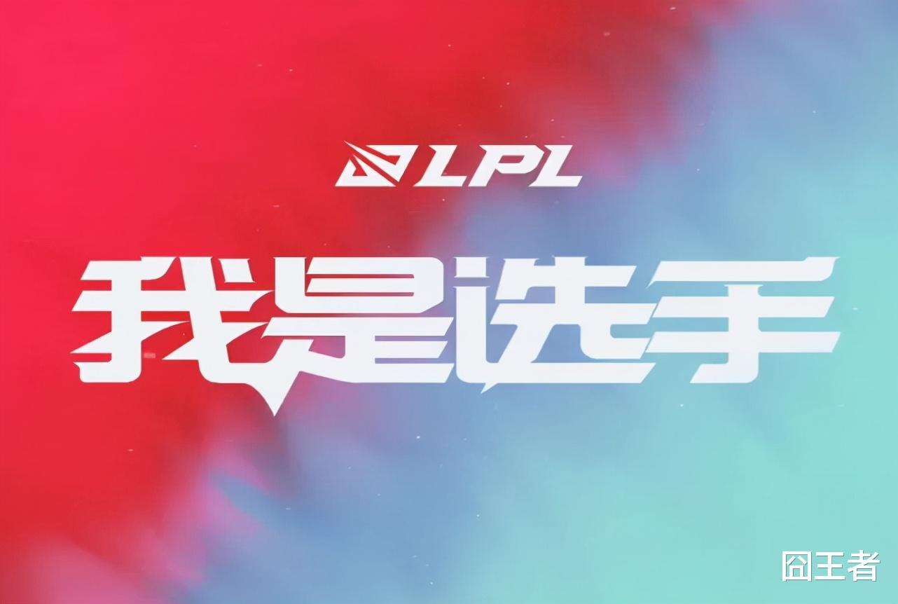 国外制作世界赛队伍数据表格,LPL和LCK在某些数据上,大相径庭!