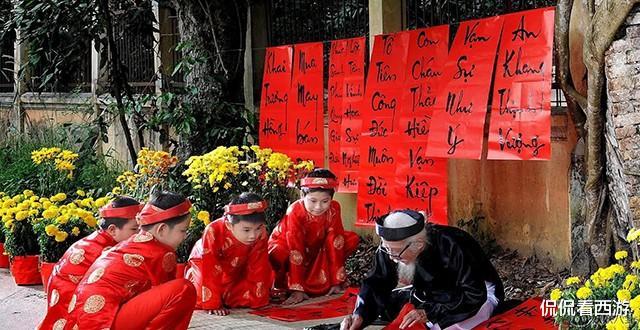 韓國、越南先後廢除漢字,韓國需要借助漢字,越南全部拼音化-圖5