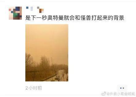 沙塵暴,韓國人別急著給中國扣帽子!刀哥就在蒙古國現場-圖3