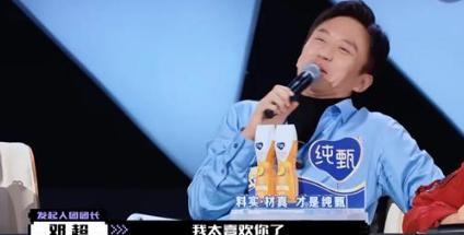 汪峰愛徒,《好聲音》冠軍錄《創4》遭冷落,師兄周深面露沉重