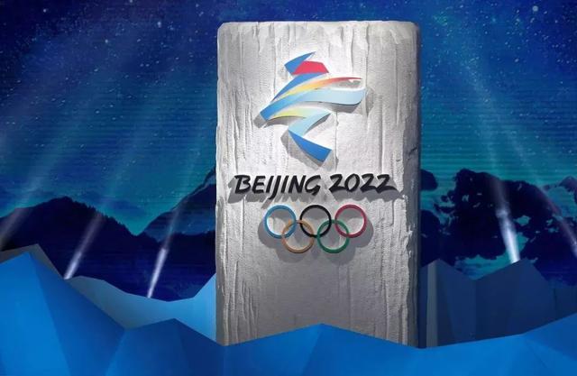 美國口出狂言:2022北京冬奧會必須延期,並且更換比賽城市-圖2