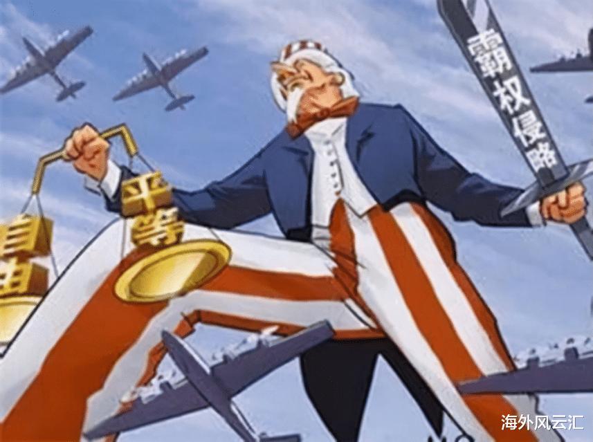 對中國無可奈何後,美國惱羞成怒再次使出毒招,中國又有何懼!-圖6