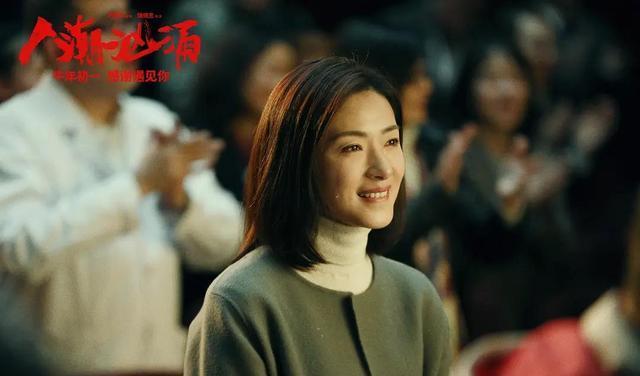 劉德華電影再度逆風翻盤,《人潮洶湧》突破5億,口碑和上座率齊飛-圖5