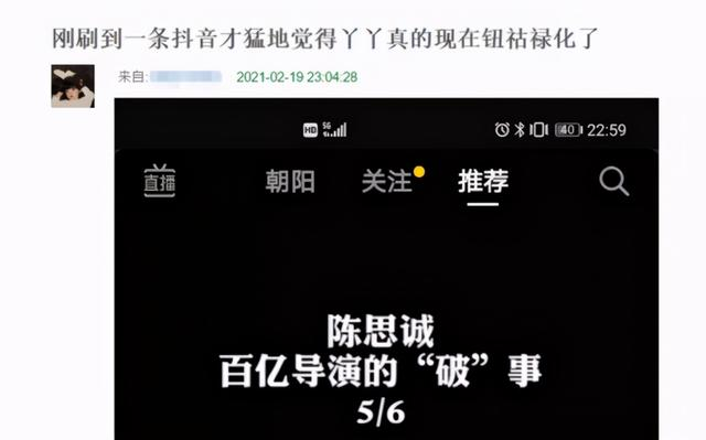 """""""被金主X生活滋潤瞭吧"""":佟麗婭獲年度之星,評論讓人大開眼界-圖3"""
