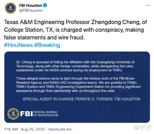 科研能力被榨幹,又被敲骨吸髓,中國科學傢要警醒瞭-圖3