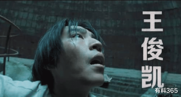 果然優秀的人都是努力的,為了演好角色,王俊凱暴瘦20斤