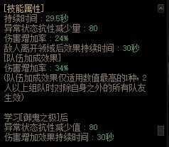 "DNF:國服體驗服新一輪""特色""職業平衡?,34C被削?臨時工的鍋-圖3"