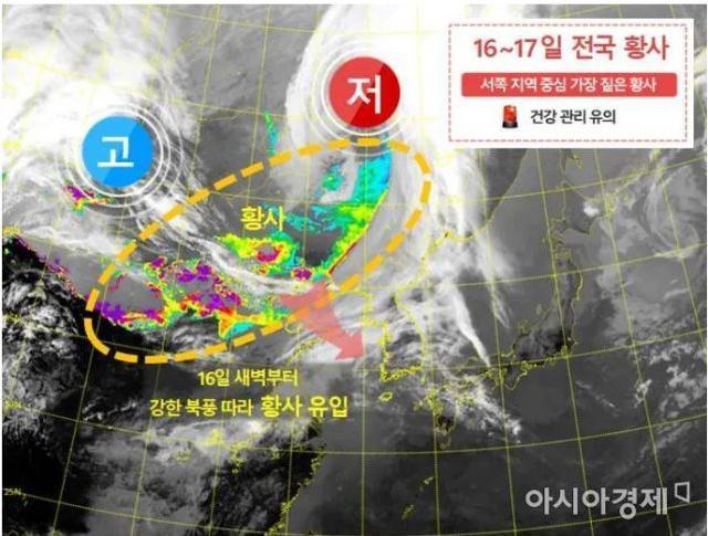 沙塵暴,韓國人別急著給中國扣帽子!刀哥就在蒙古國現場-圖9