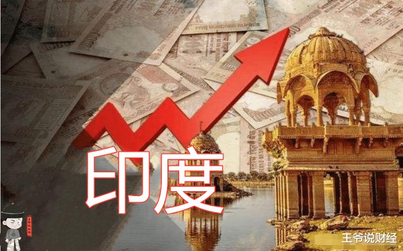 外媒預測:2021年,印度GDP增速或9.7%!中國呢?-圖3