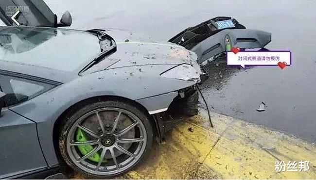 """沒錢花""""在石250""""賣車,含淚道別蘭博基尼SVJ,800萬賣給藍戰非-圖4"""