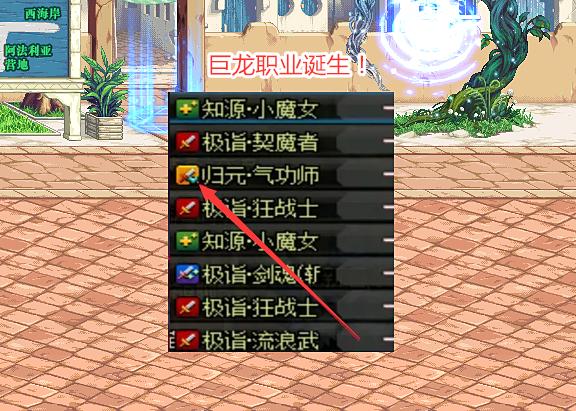 """DNF:""""巨龍職業""""上場!全新裝備圖標出現,6月34C刪除已沒戲-圖2"""
