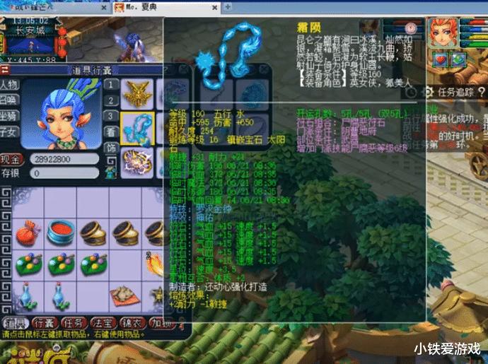 夢幻西遊:狗托!逆襲130無級別特技頭,老王:不比無級別晶清差-圖2