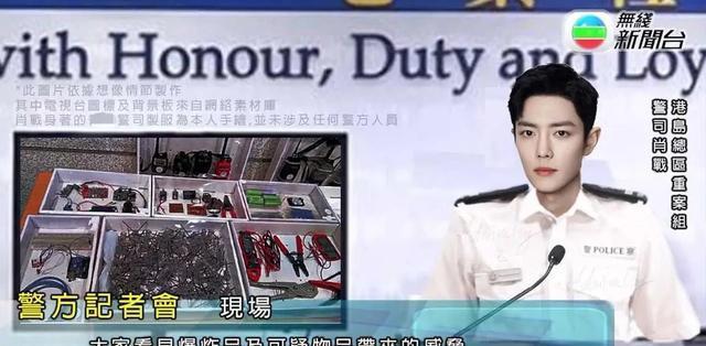 """肖戰""""新劇""""片花,涉足港匪片,欲出演最年輕警司-圖4"""