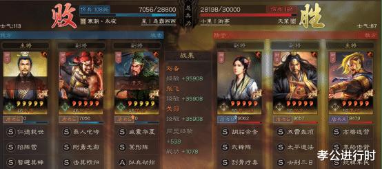 三國志戰略版:「一個把三戰玩成塔防的男人」sp袁紹專題攻略-圖7