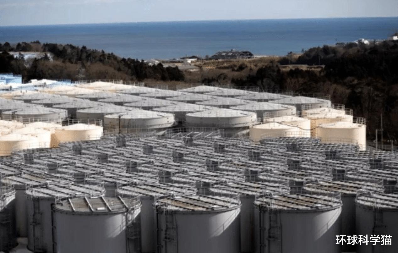 """中國""""吉林一號""""衛星:美國出現核泄漏,日本核廢水排放是巧合?-圖2"""