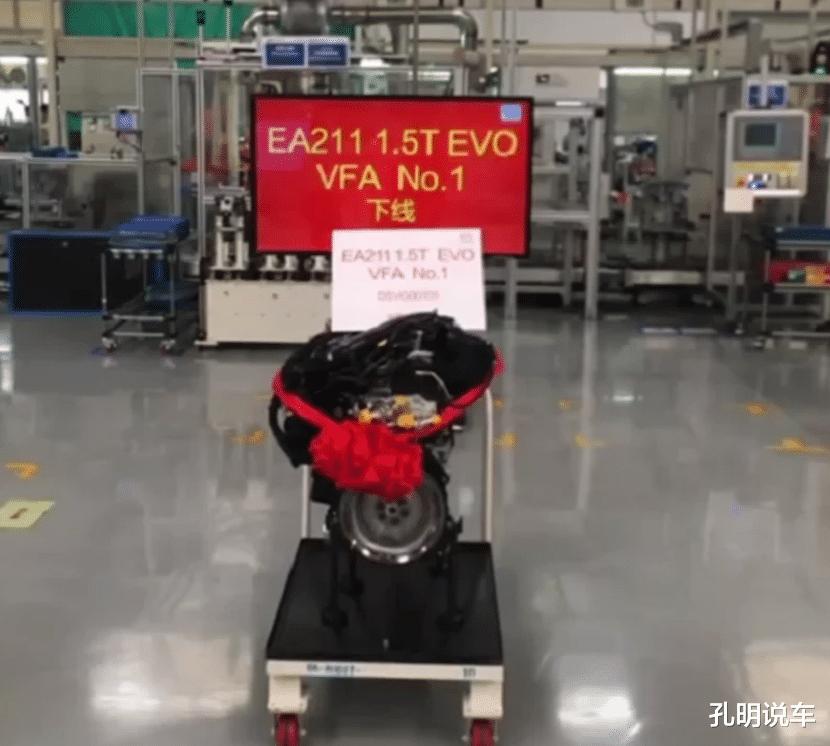 大眾EA211新成員,1.5T排量,準備買寶來速騰,可以再等等-圖2