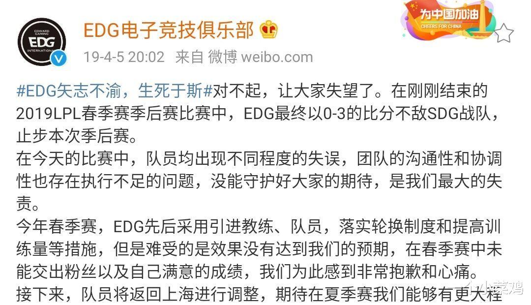 "LPL今日首發公佈,EDG迎戰""一生之敵""TT,會不會第三次翻車?-圖5"