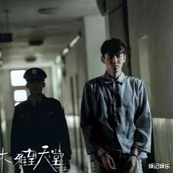 吳亦凡被刑拘,同小區業主爆料:大哥遛彎看到吳亦凡被抓走瞭-圖2