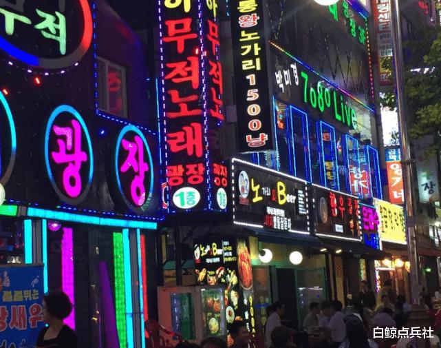 韓國可以賺中國人的錢,但中國別想賺韓國人的錢?文在寅左右為難-圖2