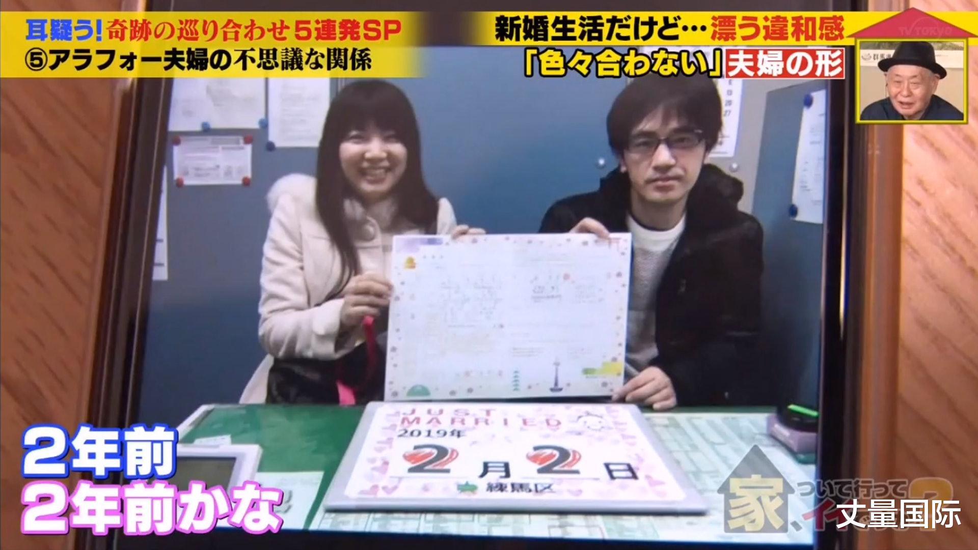 日本夫婦另類AA制婚姻生活,分床睡覺從不牽手,連做傢務都計時薪-圖8