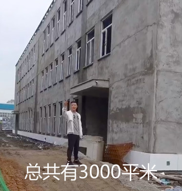 初代趙四建新酒廠,面積足有7個籃球場大,離開趙本山賣酒成富豪-圖5