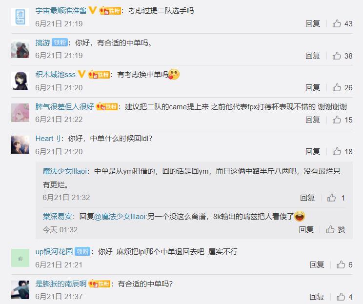 """""""麻煩把中單還給PDD!""""UP被IG零封後,Xiaocaobao慘遭爆破!-圖3"""