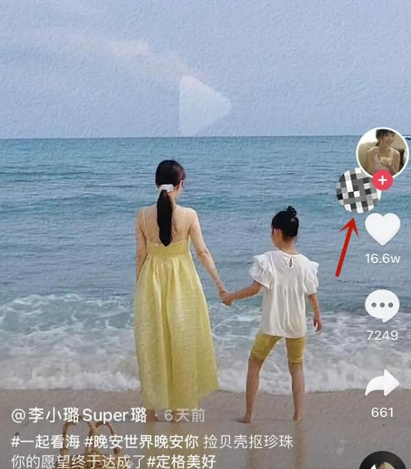 賈乃亮被曝和李小璐在三亞度假,和杜江夫婦沖浪,多個細節符合!-圖5