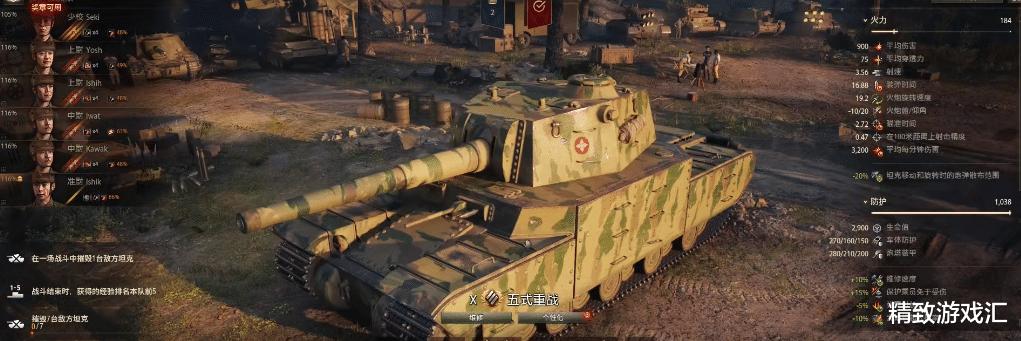 《坦克世界》個人不推薦,現在什麼重戰車不行,不用和我提-7-圖2