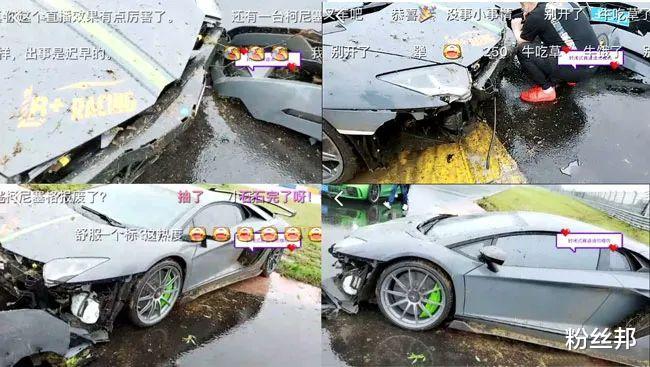 """沒錢花""""在石250""""賣車,含淚道別蘭博基尼SVJ,800萬賣給藍戰非-圖3"""