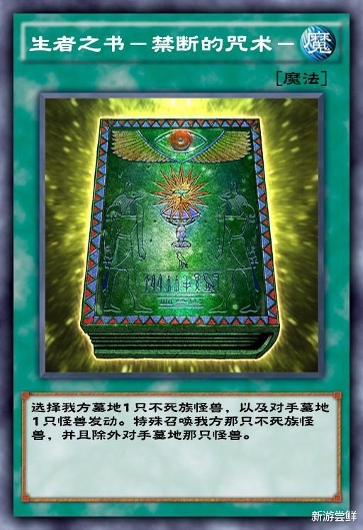 遊戲王DL:真紅眼卡組也能玩轉國服,強度爆炸堪稱四星收割機-圖6