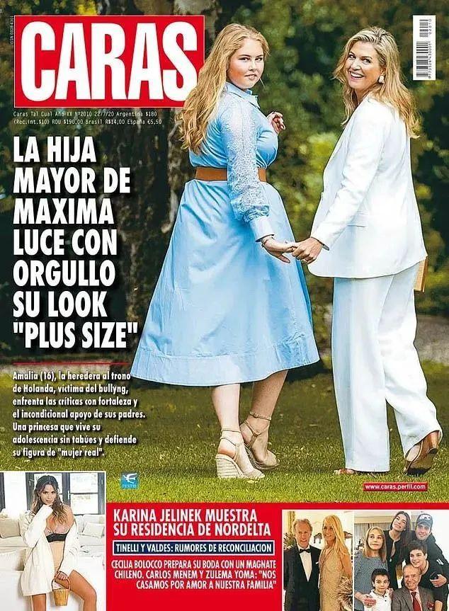 因為胖,荷蘭公主被罵上瞭熱搜-圖7