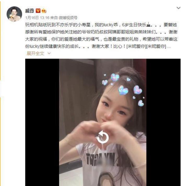 戚薇再現大瓜,恩愛夫妻已離婚,網友:再也不相信愛情瞭-圖5