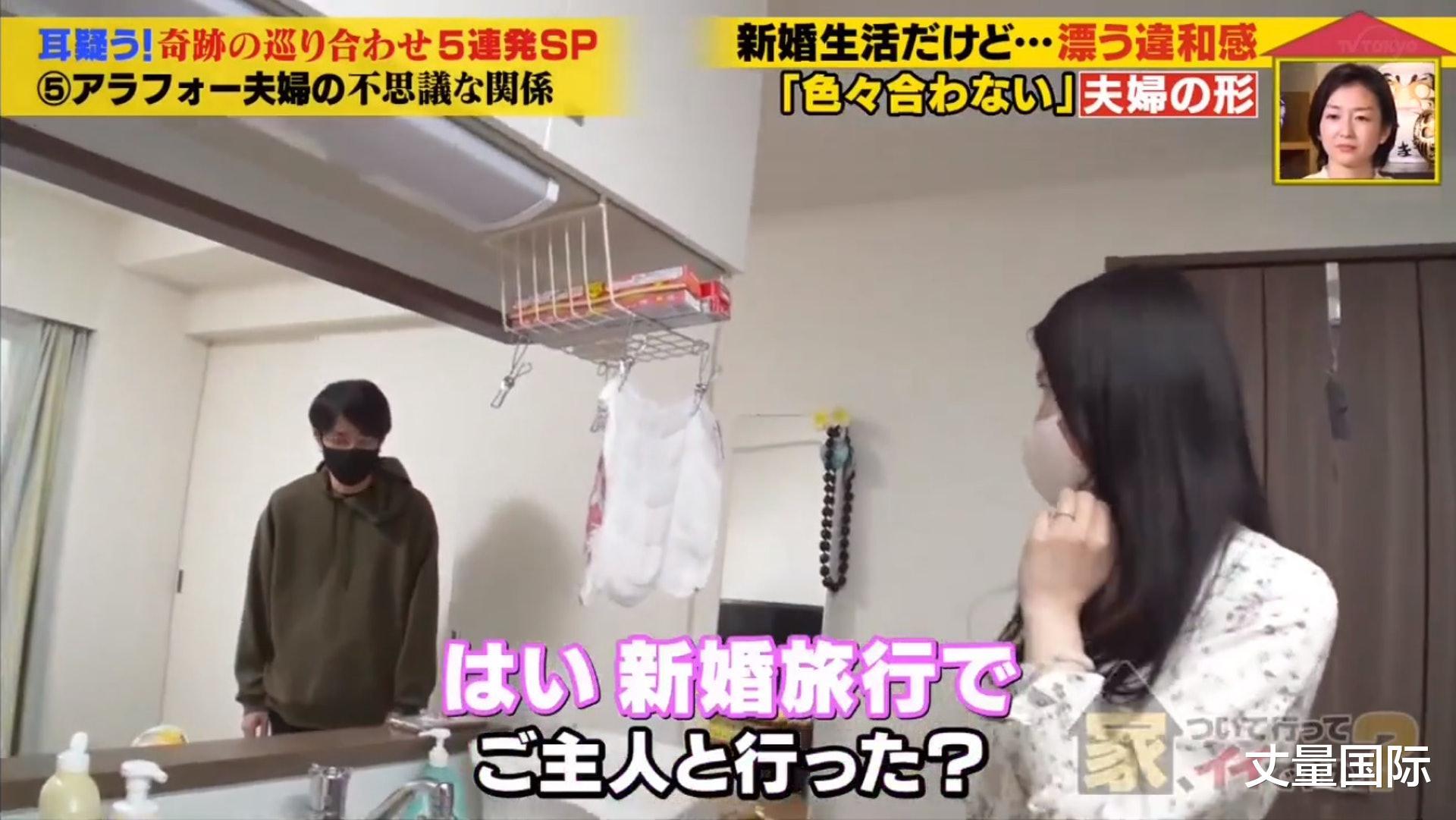 日本夫婦另類AA制婚姻生活,分床睡覺從不牽手,連做傢務都計時薪-圖9